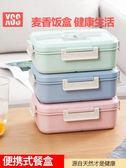 超長保溫飯盒便當盒學生帶蓋韓版餐盒套裝食堂簡約分格保溫盒成人 雙十二85折
