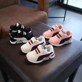 童鞋男童鞋子2019新款秋季小童老爹鞋5女童1-3歲寶寶鞋2加棉保暖  Cocoa