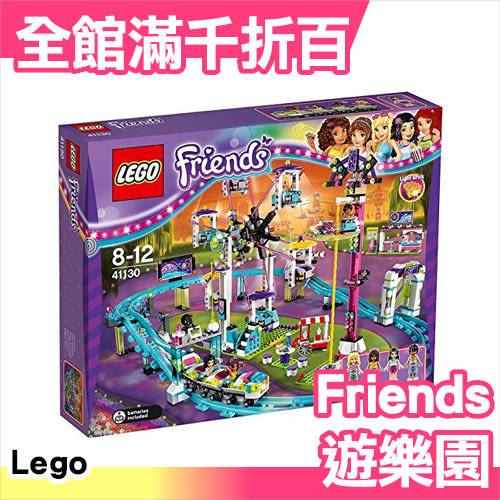 【小福部屋】日本 LEGO 樂高 Friends 41130 女孩系列好朋友 遊樂園雲霄飛車摩天輪【新品上架】