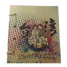 【收藏天地】台灣紀念品*懷舊系列麻繩筆記本-台灣小孩