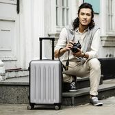 旅行箱男女學生密碼拉桿箱萬向輪20吋24吋手提登機行李箱  igo  魔法鞋櫃