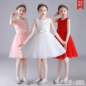 六一兒童演出服女童合唱主持公主裙蓬蓬裙連衣紗裙中小學生表演服 怦然新品