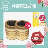 【養蜂人家】生鮮蜂王乳2瓶特價再贈蜂蜜蛋糕*1盒(蜂蜜/花粉/蜂王乳/蜂膠/蜂產品專賣)