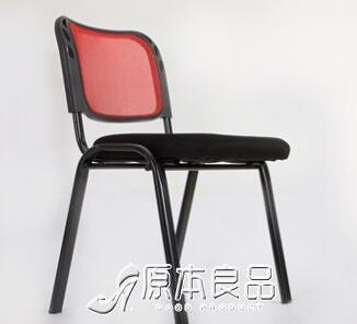 會議椅簡約職員椅家用麻將椅網布辦公椅凳子辦公室培訓椅靠背椅子 雙11推薦爆款
