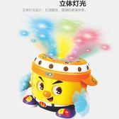 兒童玩具 玩具788DJ阿古會唱歌跳舞的玩具專營店搖擺手拍鼓跳舞機器人 JD【韓國時尚週】