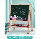 畫架兒童畫板小黑板支架式家用無塵白板可升降寶寶畫畫涂鴉寫字板畫架T