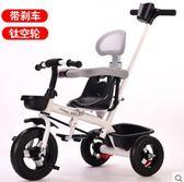 上海永久三輪車兒童小孩手推車大號2-3-4-5-6童車單車自行車 WD時尚芭莎鞋櫃