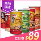 泰國超人氣熱銷零嘴~遊泰國必買伴手禮! 嚴選新鮮飽滿的花生,香脆酥口,適合全家人一起享用