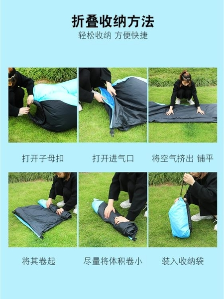 戶外懶人充氣沙發網紅充氣床公園氣墊床床墊空氣床午休懶人床單人