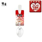精華 304日式特厚牛奶匙(20*2.7cm)【愛買】