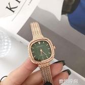 日本麥穗小方錶輕奢ins風手錶女士韓版簡約錬條氣質網紅學生QM『蜜桃時尚』