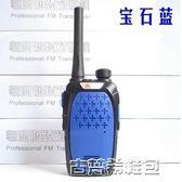 通用迷你隱形無線藍芽對講機耳機 維邁通藍芽適配器 古梵希