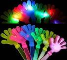 LED發光拍拍手(大) /個~~ 婚禮小物 尾牙道具 耶誕夜道具 生日道具 跨年用品