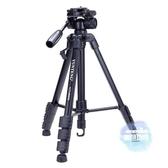 相機三角架 專業三腳架佳能尼康索尼相機錄像三腳架外出自拍直播支架T 1色