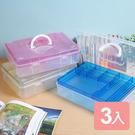 《真心良品》樹德貝兒組合式手提收納箱(3入)
