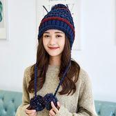 毛帽 保暖拼色毛線針織護耳韓版加厚加絨帽子 巴黎春天