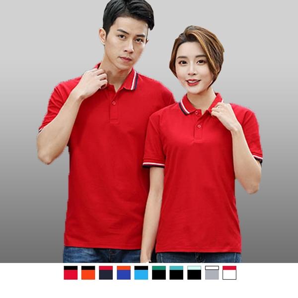 【晶輝團體制服】P2206*短袖素面領子配色袖口頂級短袖POLO衫/可訂做加LOGO/一件也可以買
