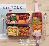 日式學生少女心飯盒便當盒分隔型微波爐水果沙拉上班族輕食餐盒 海角七號