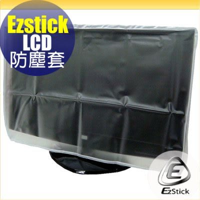 【特價品】 LCD液晶螢幕防塵套( 20吋-27吋 可選尺寸 ) PVC半透明材質/防水防塵