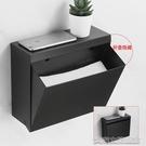 擦手紙盒方形304不銹鋼擦手紙盒壁掛式免打孔酒店衛生間廁所紙巾盒手紙架 快速出貨