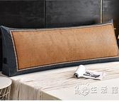 夏季床頭靠墊靠枕竹枕頭護腰涼枕床頭榻榻米沙發雙人大靠背 小時光生活館