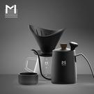 【手沖杯】Mavo目黑手沖咖啡壺 手沖壺套裝家用濾杯器具 細口壺手沖杯分享壺