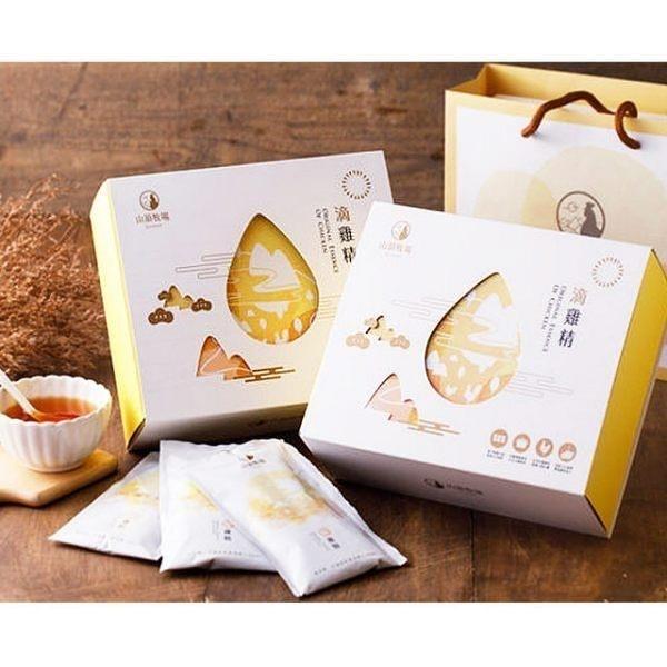 【南紡購物中心】【山頂牧場】原味滴雞精x3盒呵護組( 60ml*10包入/盒)