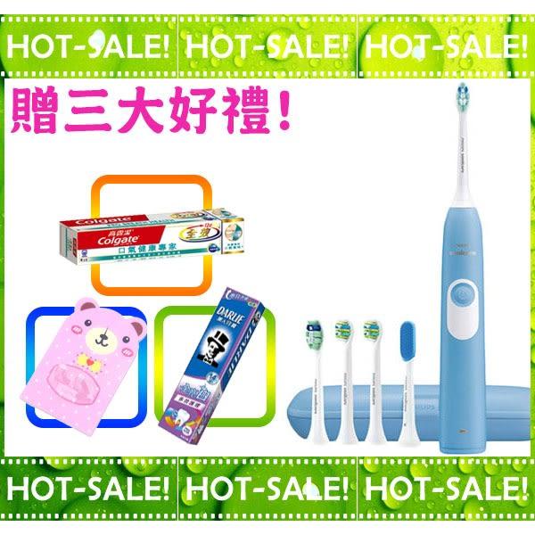 《最新款+贈三大好禮!》Philips Sonicare HX6275 飛利浦 音波震動 電動牙刷 (HX6732升級加強版)