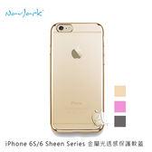 【A Shop】NavJack iPhone 6s/6 金屬光透感保護殼背蓋- 玫瑰粉金 共3色