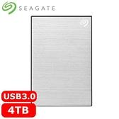 Seagate希捷 One Touch 4TB 2.5吋行動硬碟 星鑽銀 (STKZ4000401)