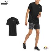Puma Ignite 黑色 男 短袖 運動上衣 短T 排汗 透氣 運動 反光 logo上衣 短袖 51726810