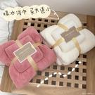 浴巾 吸水浴巾毛巾兩件套 加厚珊瑚絨速干女學生宿舍家用 618購物節