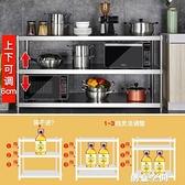 廚房置物架櫃不銹鋼貨架櫥櫃多功能收納三層灶台架落地多層菜架子 NMS創意空間
