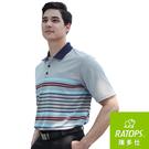 【RATOPS】男 Coolmax 條紋剪接POLO衫『銀灰/水藍/深藍/珊瑚紅』DB-8950 排汗衣 吸濕.排汗.透氣