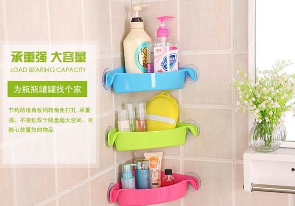 [協貿國際]  浴室置物架雙吸盤衛生間牆角架三角置物架 (2個價)
