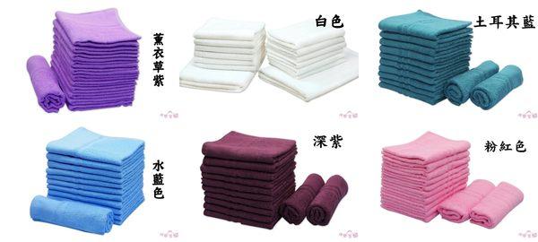 素色毛巾 24兩商用 / 美容 美髮 75g 100%純棉 / 台灣專業製造【快樂主婦】
