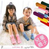 兒童加絨加厚保暖純色雪地襪 中筒襪