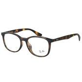 台灣原廠公司貨-【Ray-Ban雷朋】7093D-2012-光學眼鏡(#琥珀)