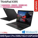【ThinkPad】X395 20NLCTO2WW 13.3吋AMD Ryzen 5 Pro 3500U四核512G SSD效能Win10商務輕薄筆電(一年保固)