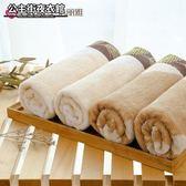 毛巾 竹漿纖維柔軟吸水面巾成人男女情侶家用洗臉毛巾