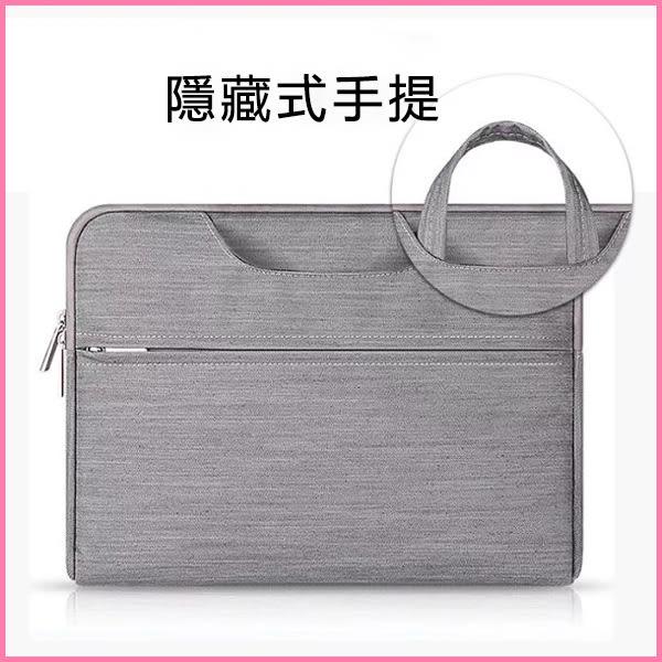 筆電 蘋果 聯想 華碩 戴爾電腦包macbook11 13 14 15.6寸筆記本內膽包防水 05款 E起購