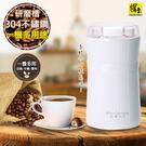 【鍋寶】電動咖啡豆磨豆機/研磨機(AC-500-D)豆類/中藥/香料