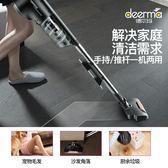 吸塵器家用強力大功率靜音手持式迷你小型寵物地毯除螨 GB4735『東京衣社』
