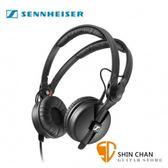 德國聲海 SENNHEISER HD 25 PLUS 專業室外型頭戴式監聽耳機 台灣公司貨 原廠保固兩年【HD25 PLUS】