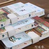 創意彩頁插畫手繪日記本韓國簡約小清新手帳女大學生手賬筆記本子 盯目家