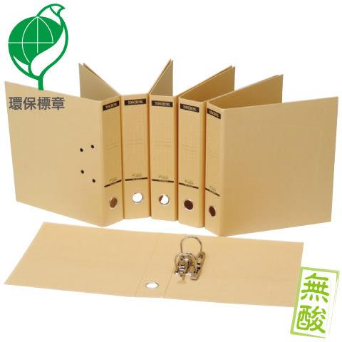 【同春牌】GF-460S 西式拱型夾/二孔夾/檔案夾/資料夾 A4  (12個/箱)