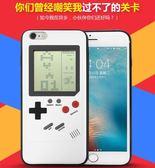 游戲機手機殼6蘋果7plus俄羅斯方塊iPhone8 8P x潮7p 優樂居生活館