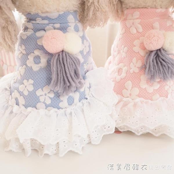 球球小花寵物狗狗衣服春秋季款貴賓泰迪犬比熊博美公主服裝裙子-完美