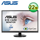 【ASUS 華碩】22型 VA 超低藍光護眼顯示器(VP229TA) 【加碼送飲料杯套】