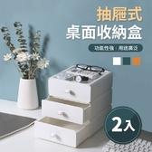【慢慢家居】可疊加抽屜式桌面收納盒(2入)純淨白+果橙色